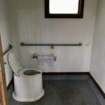 ada restroom pit toilet