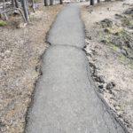 rough paved path along ray atkeson trail